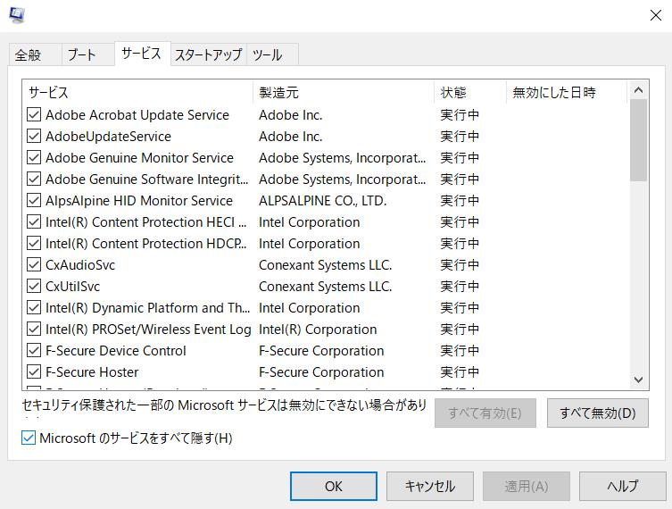 System Configuration2