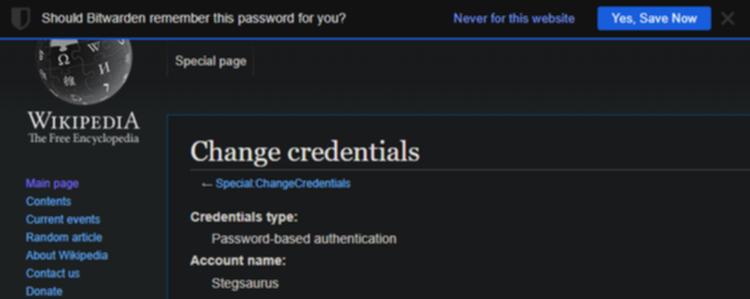 このパスワードをBitwardenに保存しますか?