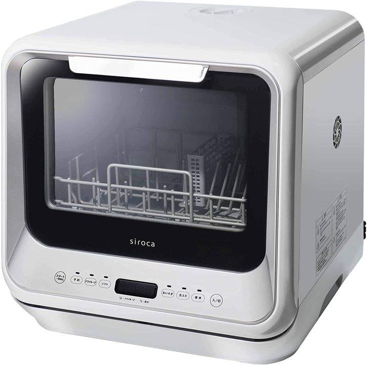 据え置き型食洗機の画像