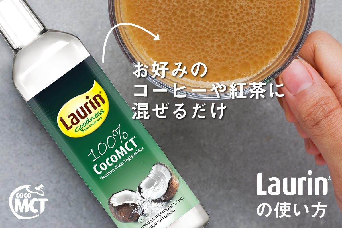 laurin_sub_visual_04