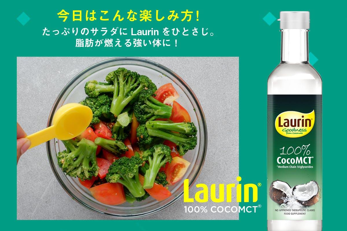 laurin_sub_visual_05