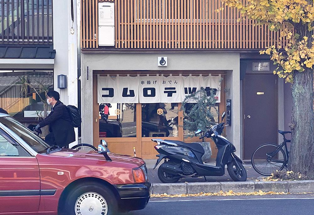 shizumeIMG_7631
