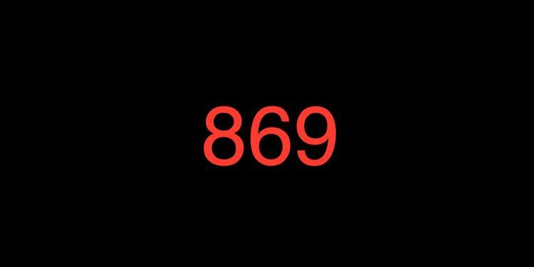 数字の869