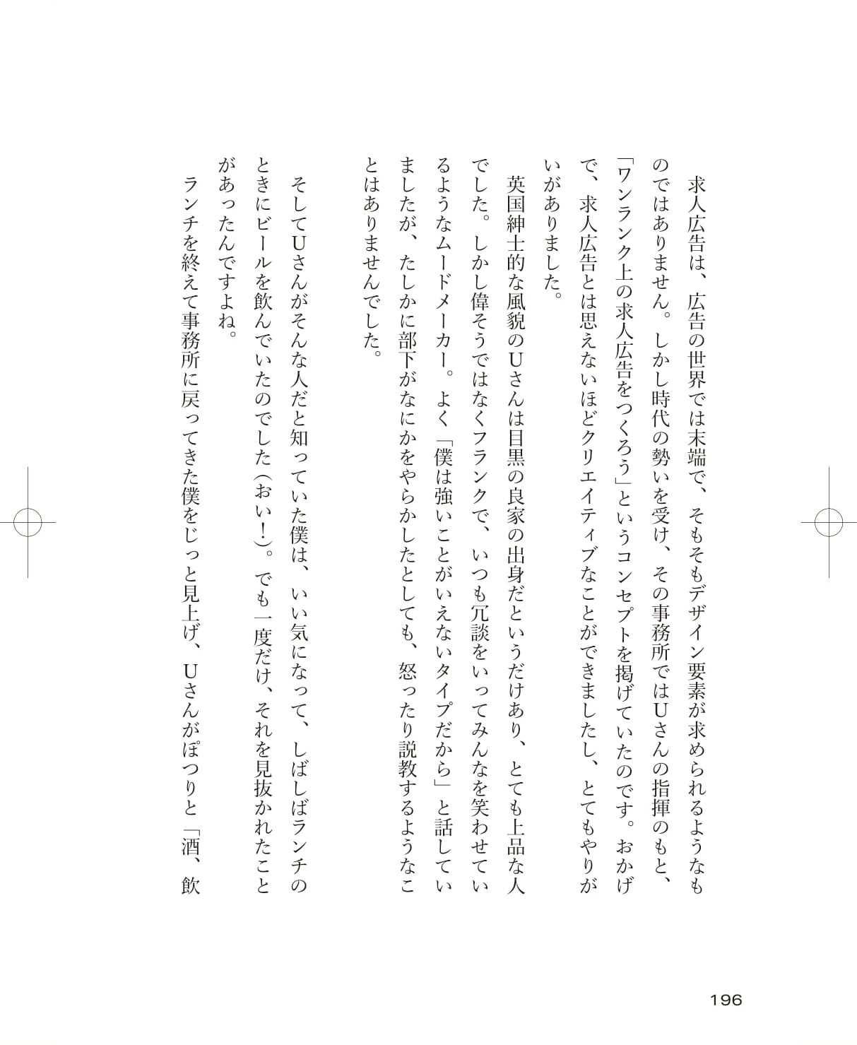 lh_ongakunokioku_MariahCarey-03