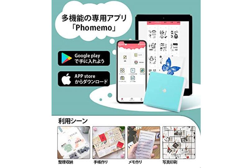 210328_phomemo_03
