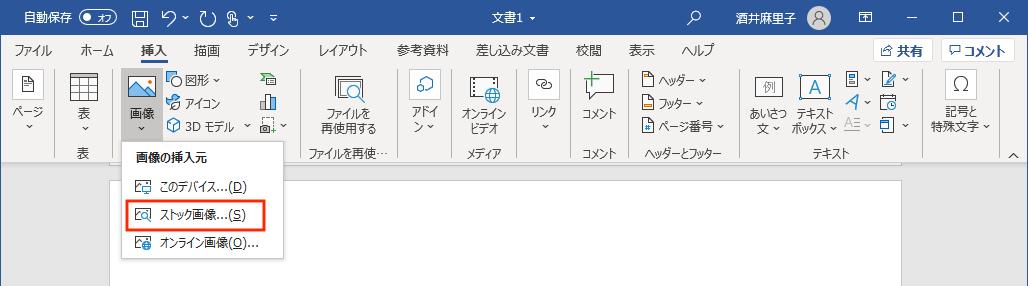 Word-gazou_05