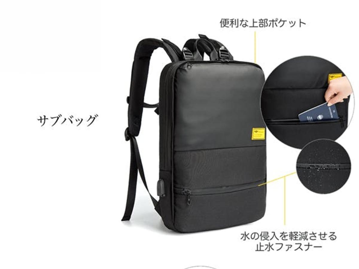 GlobalPioneerJapan-3waybackpack(3)