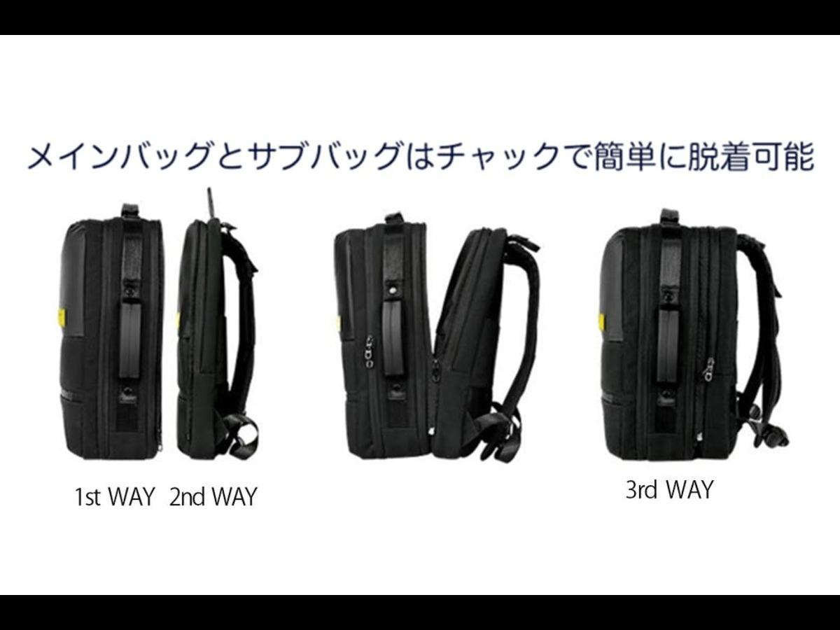 GlobalPioneerJapan-3waybackpack-1