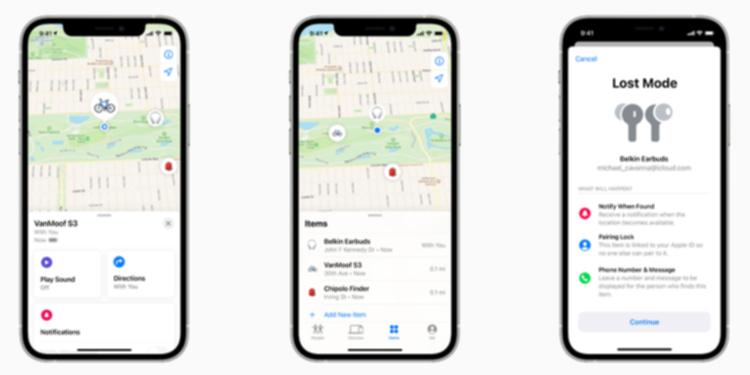 「探す」アプリ