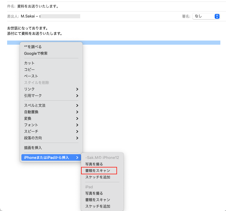iphone-renkei_01