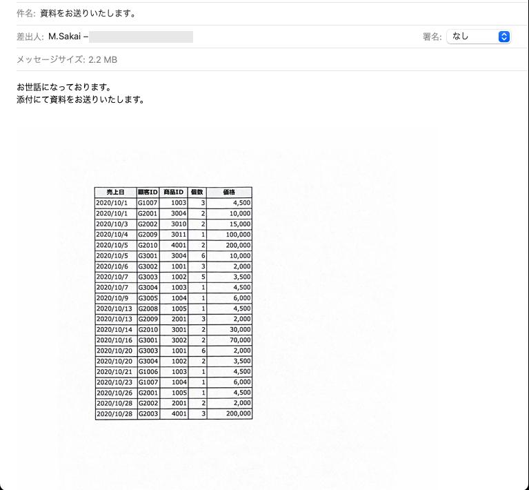 iphone-renkei_03