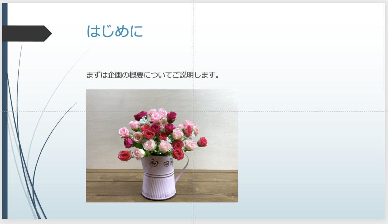 iphone-renkei_05