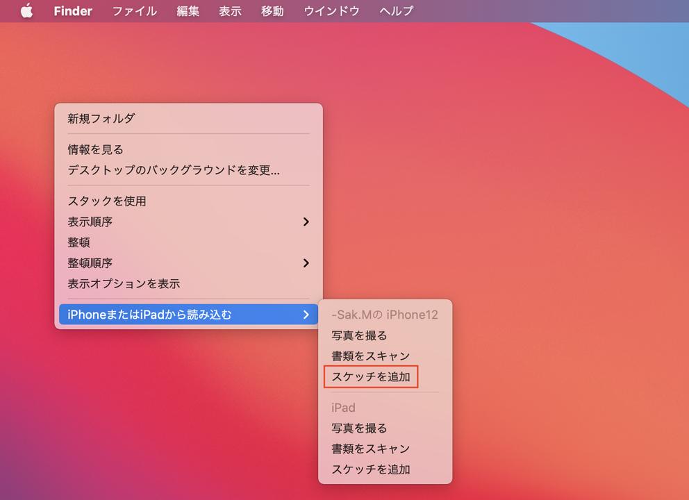 iphone-renkei_06