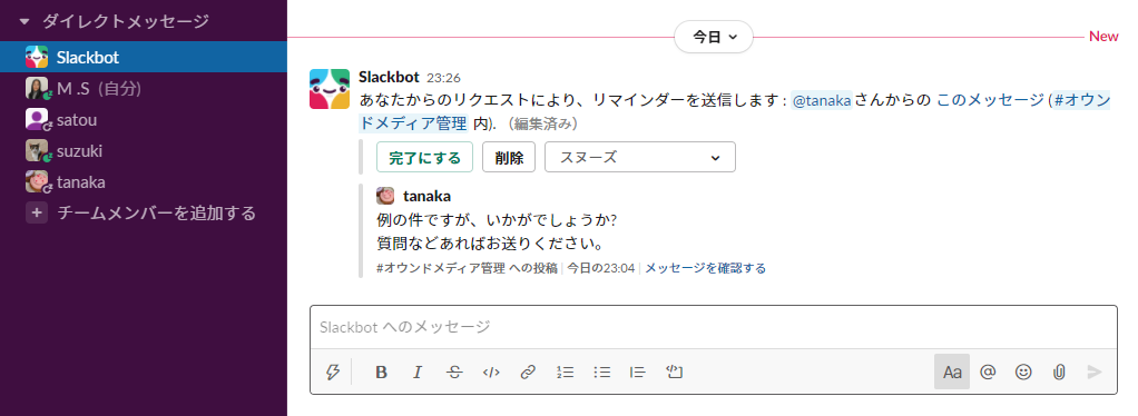 Slack_02