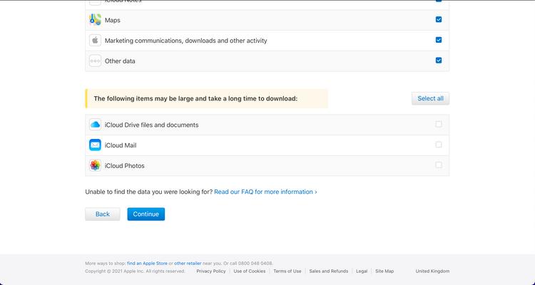 Appleデータプライバシー選択画面