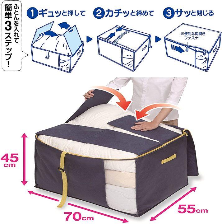 amazon_futon0525