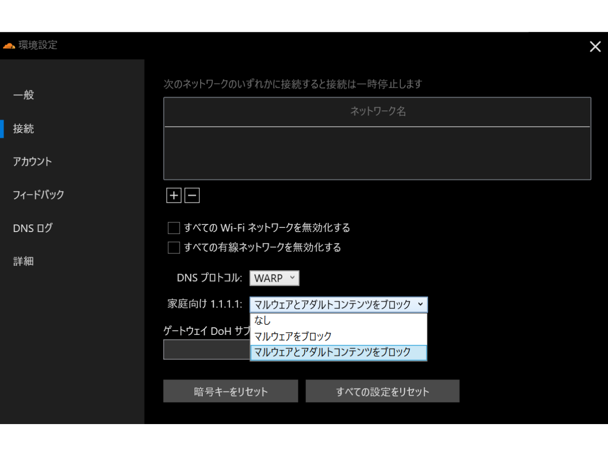 Cloudflare(3)