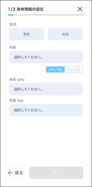 bodygram_01