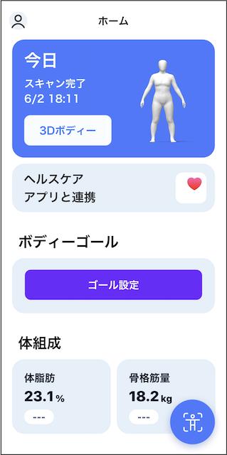 bodygram_05