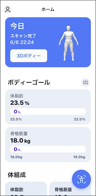 bodygram_08