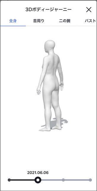 bodygram_10