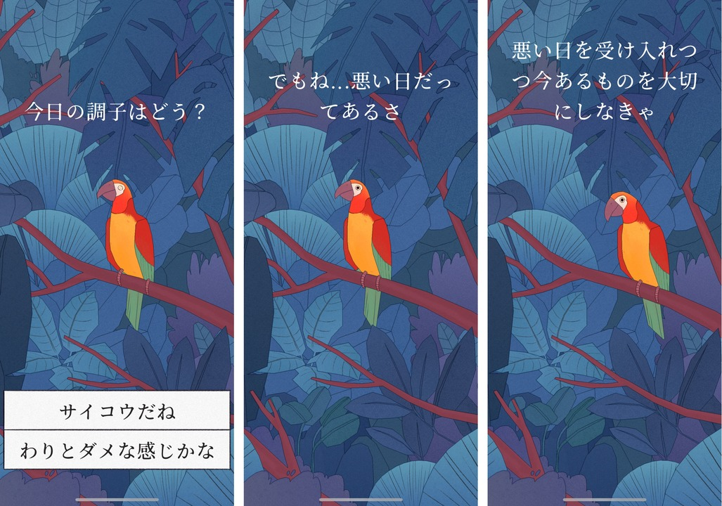 bird-alone_03