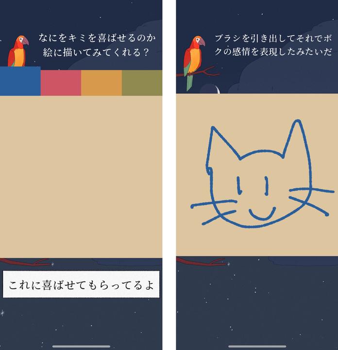 bird-alone_04