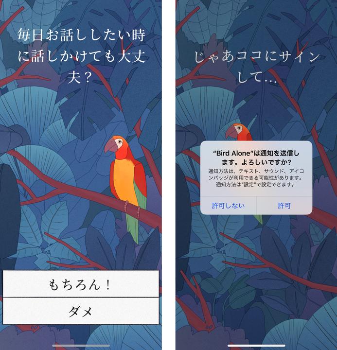 bird-alone_05