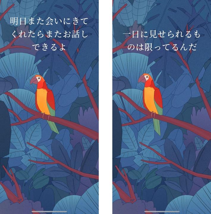 bird-alone_06