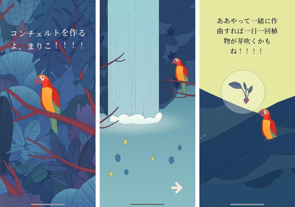 bird-alone_08