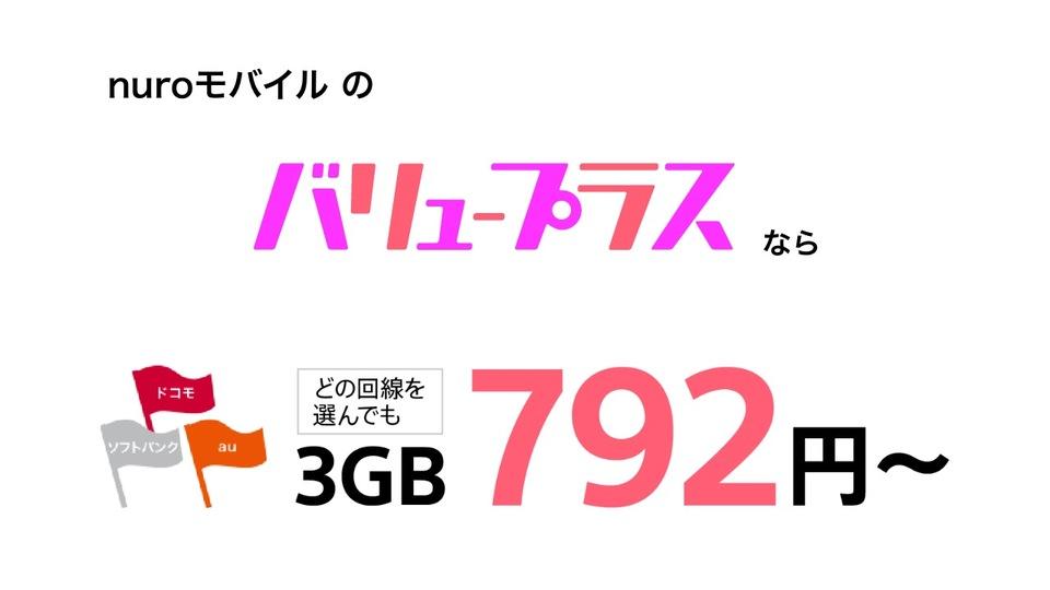 nuro-mobile_02