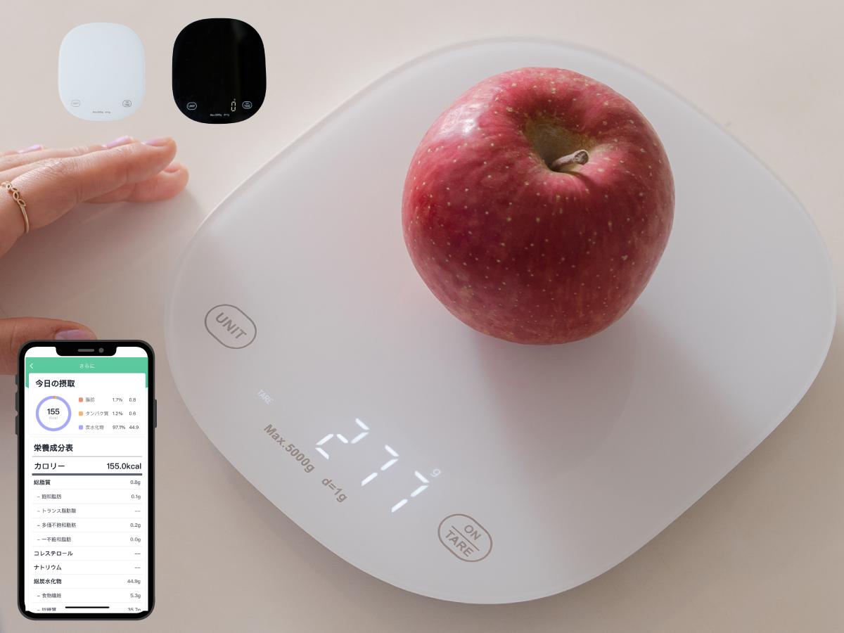 スマホアプリで栄養管理できるキッチンスケール 「Foodiet scale」