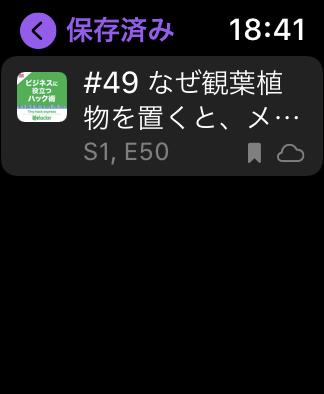 aw-podcast_07