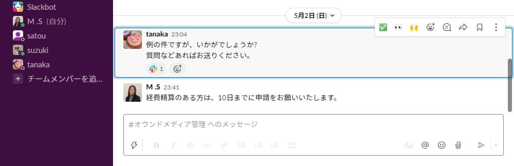 3_SnapCrab_21-7-7_14-9-24_No-00
