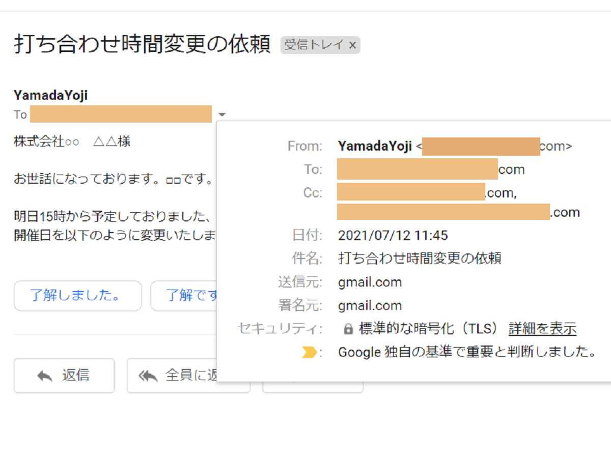 gmail-reply-all(3)