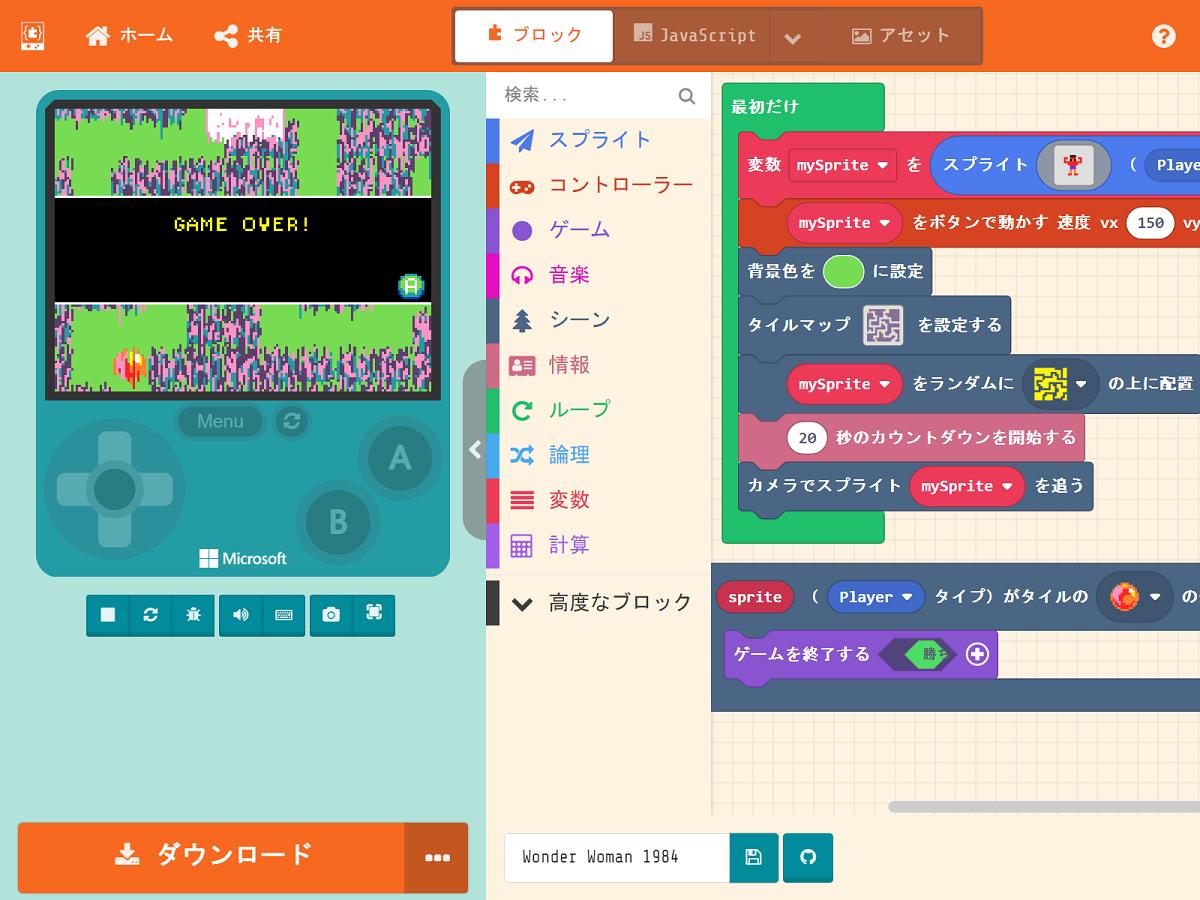 GameGo-2(2)