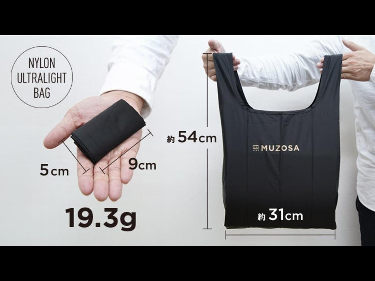 20210803-moza02