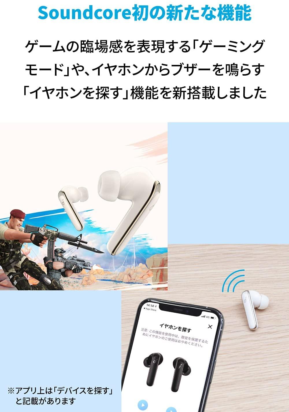 ankerイヤフォン3