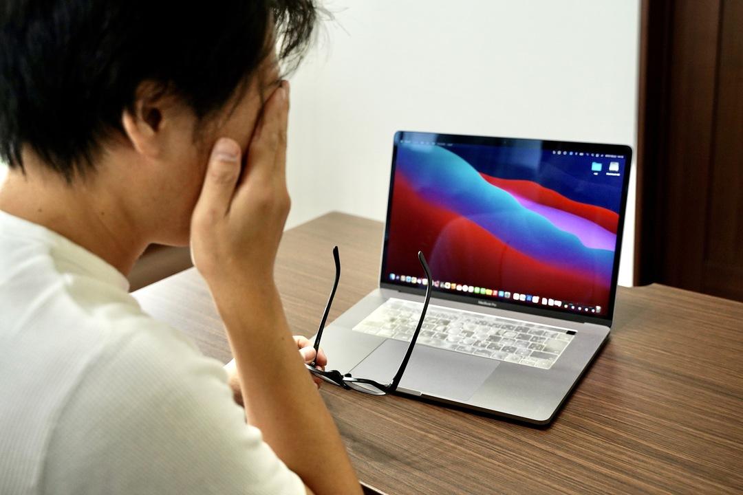 PC作業で疲労感が増す在宅勤務