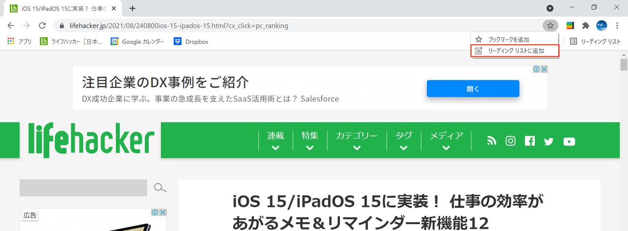 1_SnapCrab_NoName_2021-8-24_17-14-42_No-00