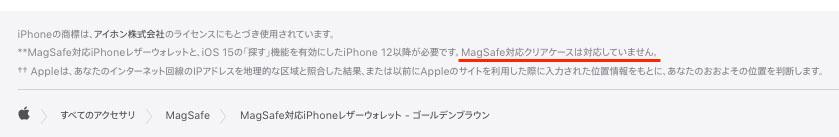 4_スクリーンショット2021-09-2115.32.17