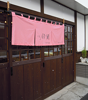 20130405suzukiayu_2.jpg