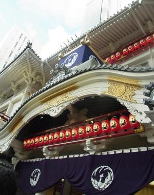 20130417kabukiza1.jpg