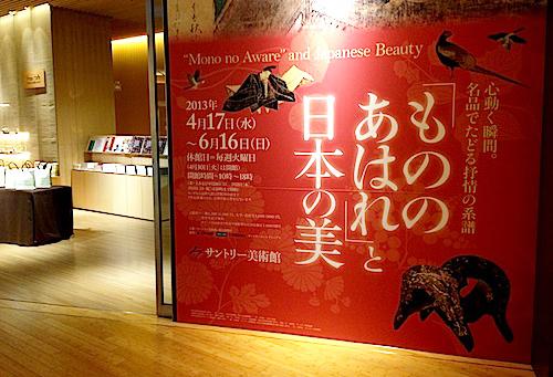 20130524_kamimori_3.jpg