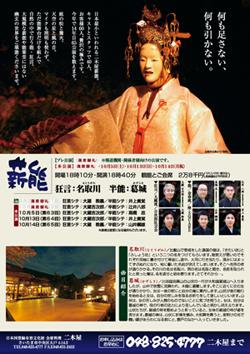 20130726_kamimori_4.jpg