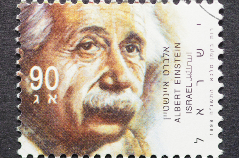 心から楽しむこと。アインシュタインに教えられた生き方のヒント