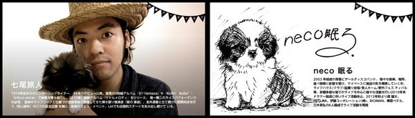 20130920_fuji_2.jpg