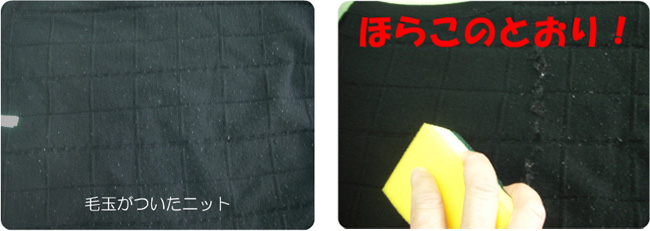 20140106_nit_1.jpg