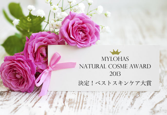 20140129_award_1.jpg
