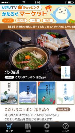 20140331_catalog_7.jpg